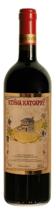 red-wine-katsaros-cover-2017