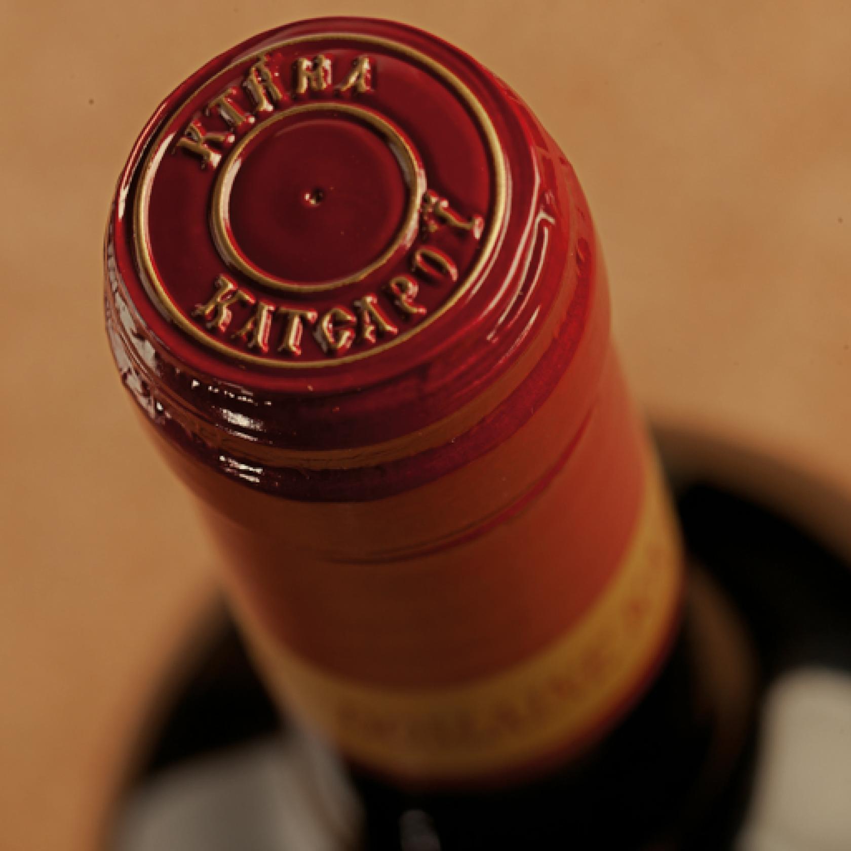 wines-katsaros-cover